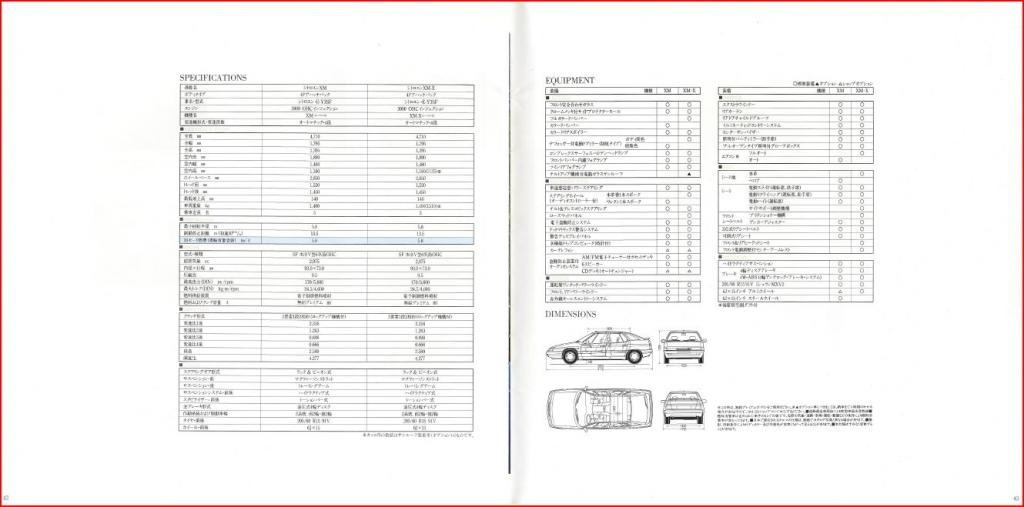 Catalogue Japonnais N°2 Xm22-2bc6639